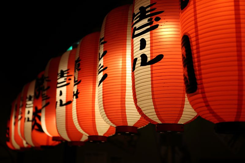 Photo of Paper Lanterns