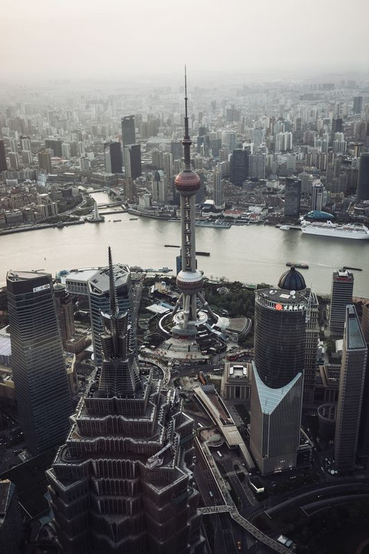 Photo of Shanghai Skyline